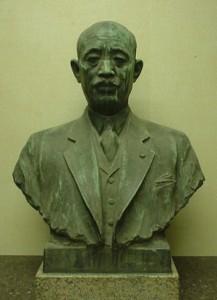 市川源三先生寿像